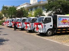劲爆!程力集团赞助东风多利卡6方压缩垃圾车迎亲车队轰动全城图片