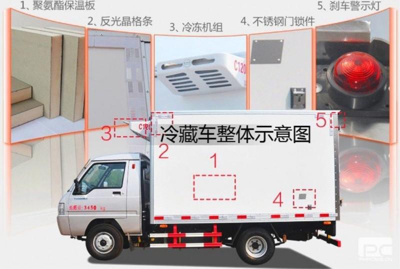 解放JH6-9.6米冷藏车细节
