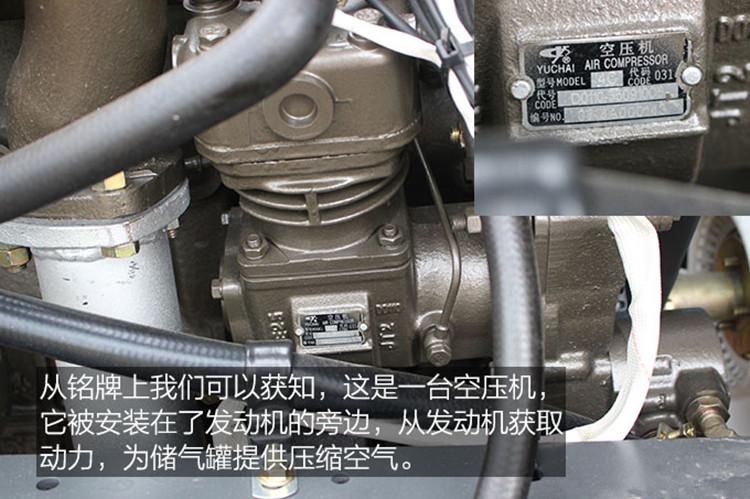 东风145 随车吊带洒水空压机图